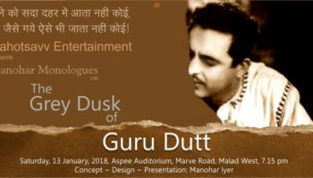 Ticket Guru Dutt – Mahotsav Entertainment 1