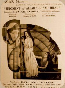 Sagar Movietone judgement of allah