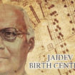 JAIDEV ~ BIRTH CENTENARY
