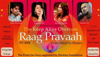 Raag Pravaah- 3 Banner