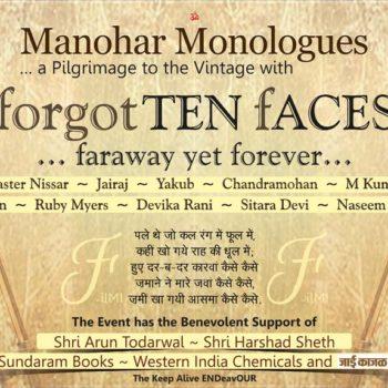 forgotten-faces-event