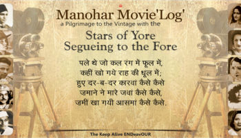 Manohar MovieLog