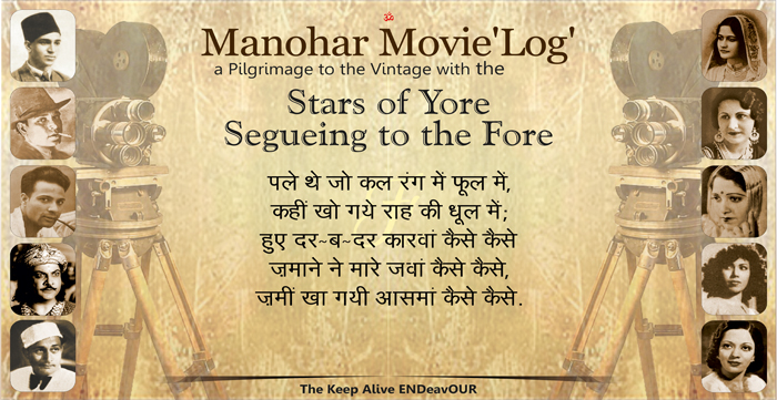 Manohar MovieLog